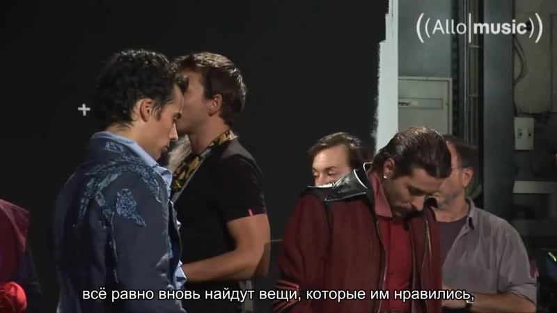 [RUS SUB] Roméo et Juliette 2010 - Avoir 20 Ans - Interview AlloMusic