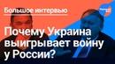 Константин Затулин в большом интервью на
