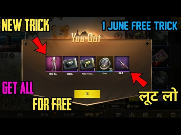 PUBG MOBILE NEW TRICK TO GET FREE PREMIUM COUPON CLASSIC COUPON SILVER FRAGS AND GUN SKINS OUTFIT