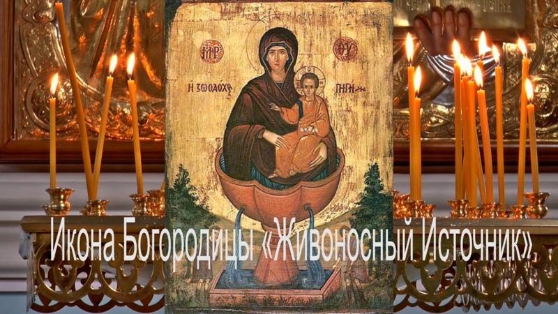 Молитвы Молитва Богородице Дево Радуйся 150 раз ежедневно Богородичное правило Оптина Пустынь