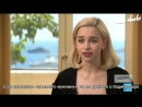 Интервью Эмилии для канала «France 24» в рамках каннского кинофестиваля. (рус.субтитры)