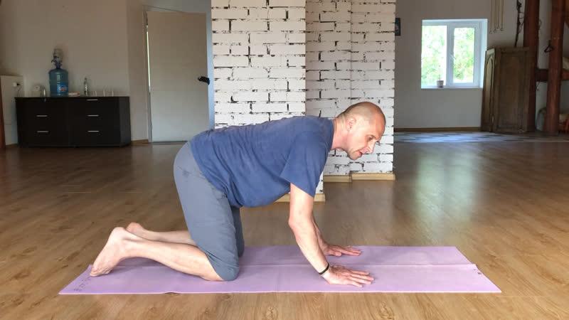 Йога против боли в спине 1 Ильдар