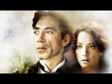 Любовь во время холеры HD / Love in the Time of Cholera HD (2007) — драма на Tvzavr, ENG+RUS SUB