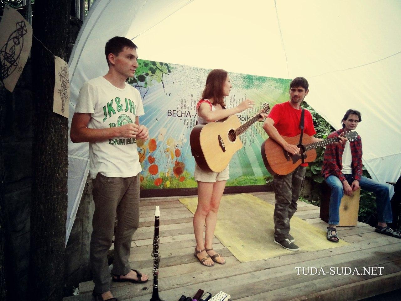 """в """"Траве"""" концерт"""