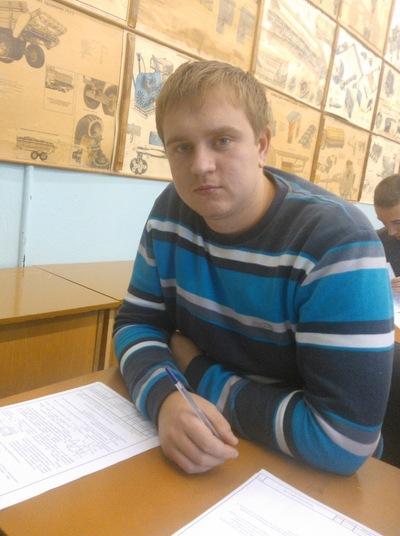 Саша Казак, 5 октября 1992, Туймазы, id114791199
