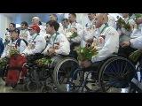 В `Шереметьево` торжественно встречали российскую Паралимпийскую сборную по следж-хоккею - Первый канал