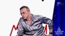 Удар вспину: втайне отжены Рома Жуков взял ДНК шестерых детей. Насамом деле. Выпуск от23.07.2018