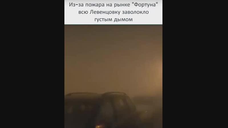 В Ростове-на-Дону, как обычно войны 90-ых :D Недавно горел Темерник, теперь Фортуна ) Аж в Левенцовки люди задыхаются