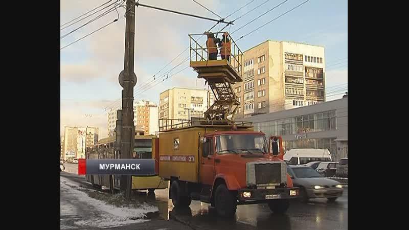 Светофоры не работают, троллейбусы встали, в домах нет света. Авария на электроподстанции в Мурманске
