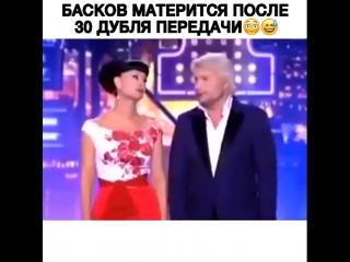ВНИМАНИЕ - ДАННОЕ ВИДЕО СОДЕРЖИТ НЕЦЕНЗУРНУЮ ЛЕКСИКУ! ПРОСМОТР СТРОГО +18. Басков матерится!)))