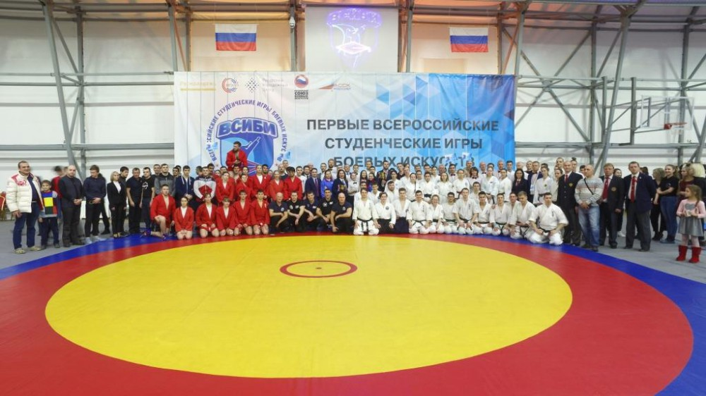 Таганрогские спортсменки показали хорошие результаты на  Всероссийских студенческих Играх боевых искусств