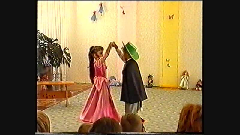 Женин выпускной из ДС 2