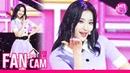 안방1열 직캠4K 프로미스나인 이새롬 'LOVE RUMPUMPUM' fromis 9 LEE SAE ROM Fancam │@SBS Inkigayo 2019 7 14
