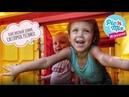 Домик лесной Светлячок со светом и музыкой Pic'n'mix. Пластиковый домик для детей. Детский домик.