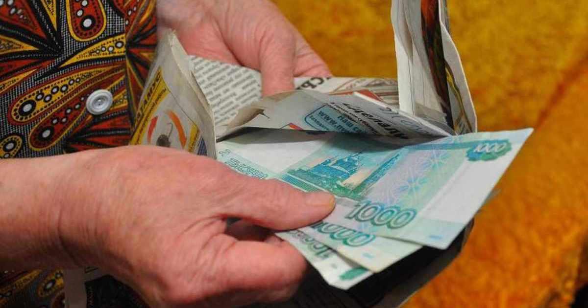 В Москве и Московской области появился новый вид мошенничества в отношении пенсионеров