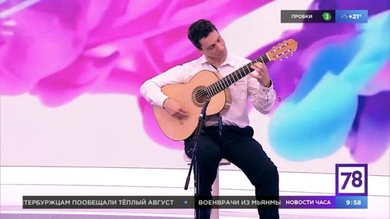 Музыкант Гриша Горячев в гостях у Полезного утра