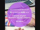 @english_teachers_upgrade