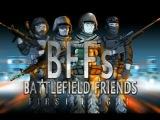 Друзья по Battlefield - Заполненный танк (1 сезон, 6 серия)