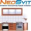 Neosvit