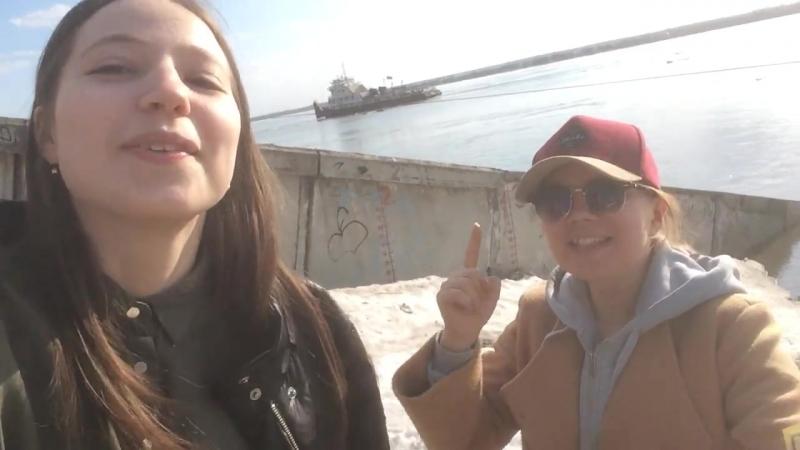 Юсти и Диана