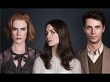 STOKER Trailer - Nicole Kidman, Matthew Goode, Mia Wasikowska