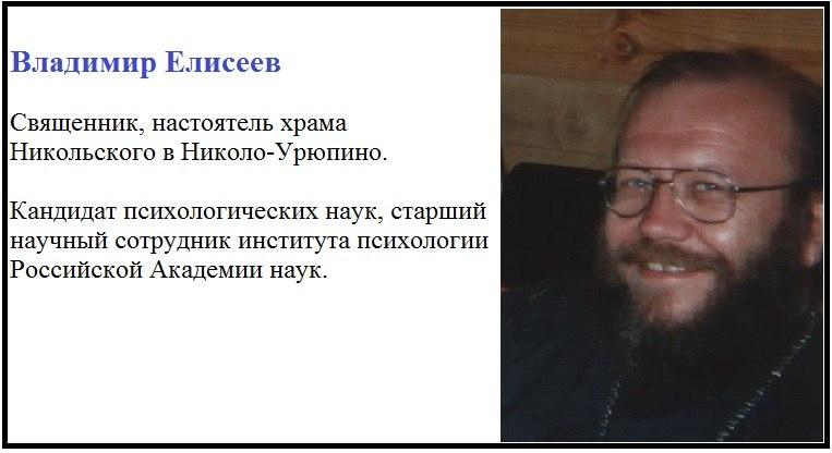 Ученые священники и монахи JyteygGDsc4