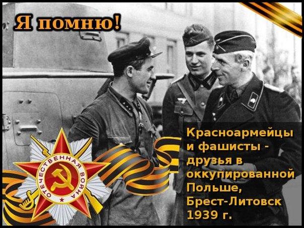 Делегация Норвегии не приедет в Москву на День Победы - Цензор.НЕТ 8482