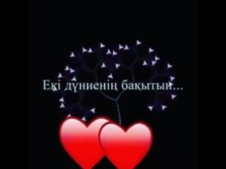 Мусылман Бауырым#