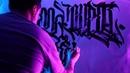 Tubs Calligraffiti Artist - Blood, Sweat Lightwaves | 729Productions