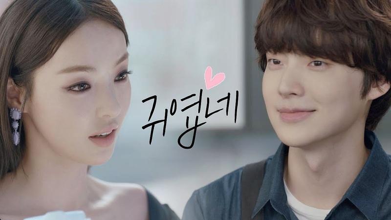 귀엽네 이다희(lee da hee)의 바닐라라떼에 하트♡ 그려준 안재현(Ahn Jae hyun)^_^ 뷰티 인사