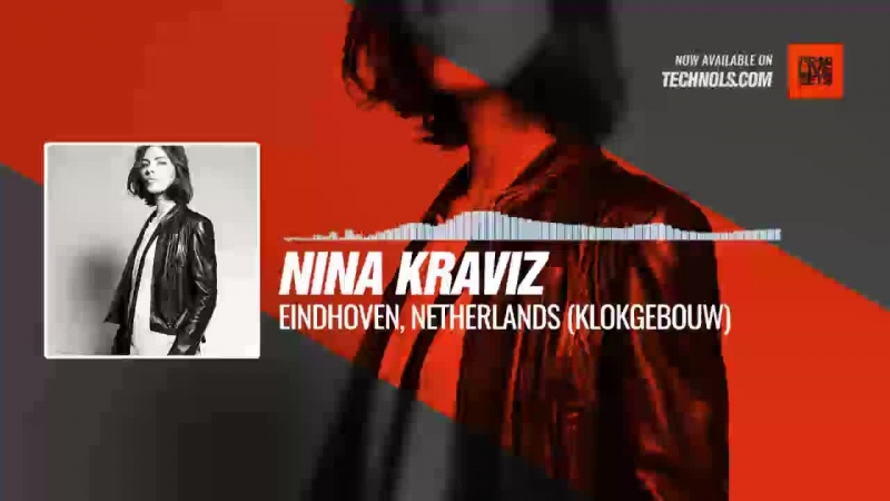 Techno music with @NinaKraviz - Eindhoven, Netherlands (Klokgebouw) periscope