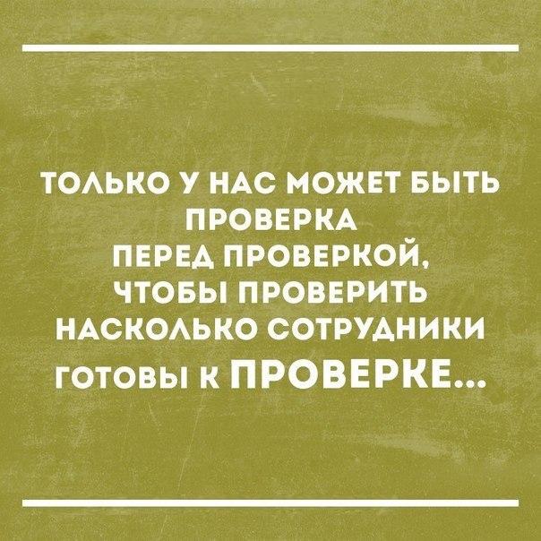 https://pp.vk.me/c635106/v635106345/2e72/D7On7Qm6WA4.jpg