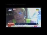 Жительница г. Ровно разорвала канал 112 в хлам. Жесть. Сказала всю правду.