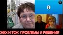 И вновь продолжается бой с ЖКХ РФ НАША СИЛА В ЕДИНСТВЕ 16 11 2018 год