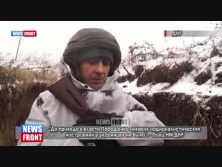 До прихода к власти Порошенко никаких националистических настроений у украинцев
