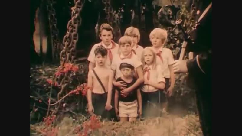 Vlc-record-pesnja-6-2018-10-17-00-h-m-s-Большое приключение 1985 (1 часть)-seriya-god-bol-pr-film-made-cccp-aaaa-scscscrp