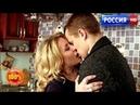 НАШУМЕВШАЯ МЕЛОДРАМА! / ЛЮБВИ ВСЕ ВОЗРАСТЫ ПОКОРНЫ / Мелодрамы русские 2017 Про любовь