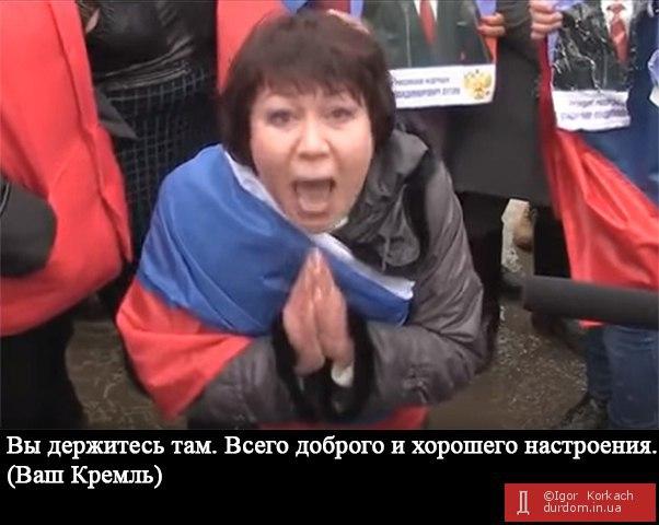 Кремлевские марионетки хотят захватить арендованную до оккупацию землю в Севастополе - Цензор.НЕТ 609