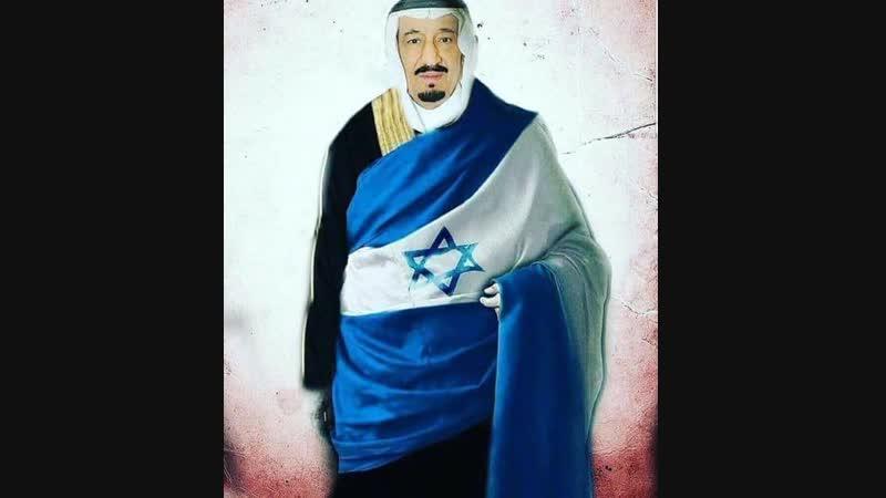 Poème sur Al-Qods Diatribe poétique violent contre Bin Salman le roitelet de la traîtrise