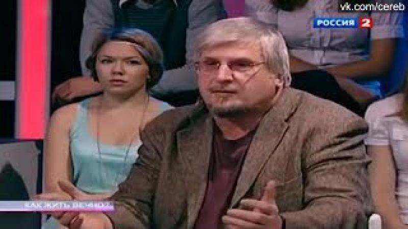 Сергей Савельев красавчик:) Разоблачает прохвостов и шарлатанов.