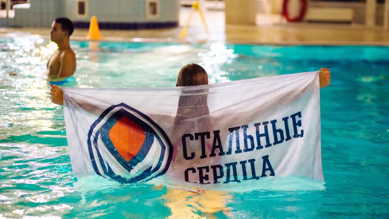 ШСЛ. Спортклуб «Стальные сердца», осень - 2018 2-3 день