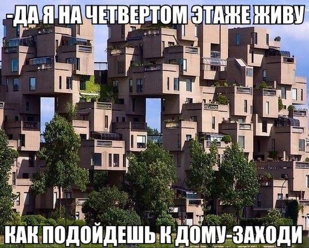 Внеочередное заседание Рады не состоится, - Арьев - Цензор.НЕТ 5827