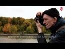 Фотограф Гоша Бергал о жизни в 90 х современных проблемах и работе моделью
