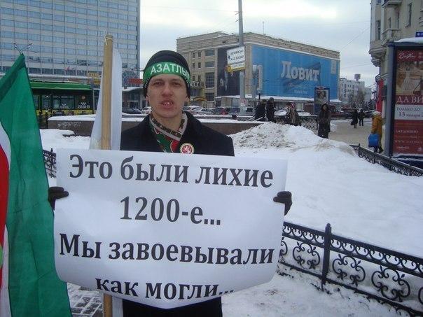 Антирусский пикет в Казани посетили 7 человек