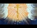Воспоминание явления на небе Креста Господня в Иерусалиме. Честной Животворящий Крест