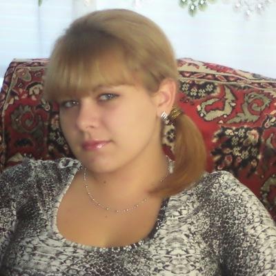 Нюточка Удовенко, 12 сентября 1995, Луганск, id147378049