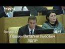 22.05.18_вопрос по механизму ознакомления граждан с данными о выбросах