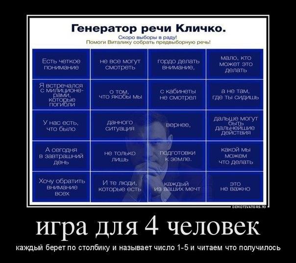 http://cs619325.vk.me/v619325574/1d8b9/y0j1qKDGzeU.jpg