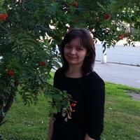 Ригина Баранова