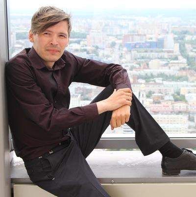 Кирилл Савин, 10 декабря , Екатеринбург, id44941703